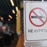 Украинцам приготовили новый «антитабачный» закон: запреты и штрафы