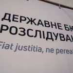 ДБР розслідує 51 провадження, пов'язане з подіями Майдану – звіт