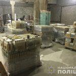 В Днепре полицейские изъяли 8 тысяч бутылок водки, — ФОТО