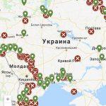 Как проверить, какие пропускные пункты в Украине закрыты, — КАРТА