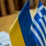 Днепропетровщина будет сотрудничать с Грецией в туристической и культурно-образовательной отраслях
