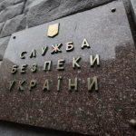 СБУ: в Україні намагалися «відмити» російські запчастини для бронетехніки та бойових літаків