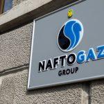 АМКУ розслідує ймовірне зловживання монопольним становищем «Нафтогазу»