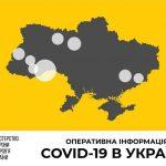В Украине уже 8 человек вылечились от коронавируса