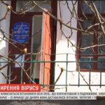 Супруги из Днепра, заболевшие коронавирусом, ехали поездом Киев-Запорожье: полиция ищет всех контактировавших с ними людей