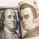 На міжбанку триває зростання гривні