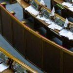 Днепрянам на заметку: закон о противодействии легализации доходов и финансирования терроризма, какие внесены изменения, — ФОТО, ВИДЕО