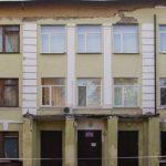 Капітальна реконструкція 20-ї школи у Кам'янському