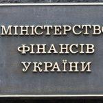 Міністерство фінансів продало ОВДП на суму майже 3 мільярди гривень