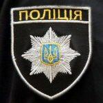 На Днепропетровщине разыскивают пропавшего подростка: фото и приметы