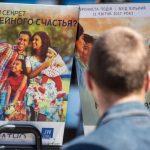 В окупованому Криму засудили до 6 років колонії «свідка Єгови» з Ялти