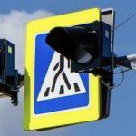 В Днепре появится еще один нерегулируемый пешеходный переход, — ФОТО