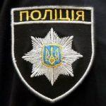 На Днепропетровщине задержали наркоторговцев, — ФОТО