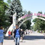 Молодежь Каменского будет летом работать в парке