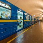 На 9 станціях київського метро працює 4G зв'язок – КМДА