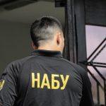 В Одесі детективи НАБУ обшукали офіси можливих розкрадачів комунальної власності