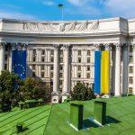 Українців в Афінах не затримували, їм не дозволили в'їзд – МЗС