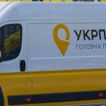 Трьох підозрюваних до нападу на авто «Укрпошти» суд взяв під варту на 2 місяці – поліція