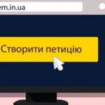 Украинцы просят признать номера мобильных телефонов конфиденциальной информацией