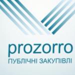 Україна очолила рейтинг прозорості публічних закупівель