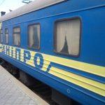 В маршруте некоторых поездов, идущих через Днепр, изменение: убрали несколько остановок