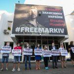 В Україні вшанували пам'ять Катерини Гандзюк