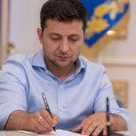 Зеленський підписав закон про підвищення мінімальної зарплати на 227 гривень