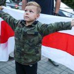 «Український дім» у Києві підсвітили кольорами прапора Білорусі