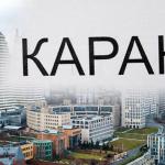 В Украине новые «красные» карантинные зоны: попал ли Днепр