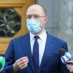 Шмигаль: економіка України «почала відновлюватися» в третьому кварталі 2020-го