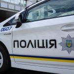 Поліція: затриманий чоловік, який спізнився на потяг «Миколаїв – Київ» і «замінував» його