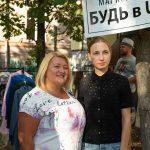 В Днепре детей-сирот оденут в школьную форму от украинских дизайнеров: какую и сколько выделили из бюджета