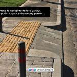 Что изменилось на обновленной части бульвара Набережной Победы в Днепре, — ФОТО