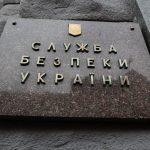 СБУ: в Києві затримали одного з керівників «Ісламської держави»