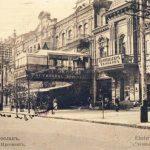 Исторические личности Днепра: Валерьян Пидмогильный