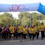 У Запоріжжі вперше відбувся забіг на вшанування пам'яті загиблих на Донбасі українських бійців