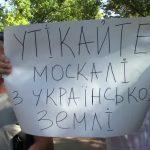 «Не хочемо приниження для наших військових!»: біля Шумів протестували проти інспектування позицій ЗСУ бойовиками (відео)