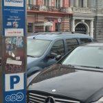 НАБУ проведет расследование по делу платных парковок в Днепре