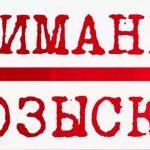 Под Днепром разыскивают мужчину, — ФОТО