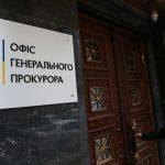 Ескерівнику підрозділу поліції в Кагарлику призначено цілодобовий домашній арешт – ОГП