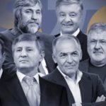 100 самых богатых украинцев: кто из Днепра попал в рейтинг