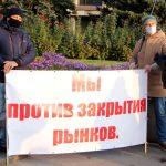 У Запоріжжі другий день поспіль протестують підприємці
