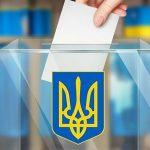 Выборы в Днепре пройдут во время карантина «выходного дня»: как будем голосовать