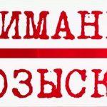 Полиция Днепра ищут пропавшую 15-летнюю девушку, — ФОТО
