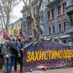 2 травня в Одесі: відбулися марш захисників України і поминальна акція родичів проросійських активістів