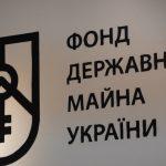 Всі передані для приватизації підприємства «Укроборонпрому» є «непрофільними для держави» – ФДМ
