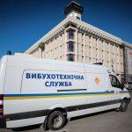 Поліція перевіряє інформацію про замінування ТЦ і станцій метро у Києві