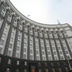 Уряд закликав наглядову раду «Нафтогазу» продовжити працювати до обрання нової