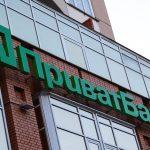 Нацбанк погодив призначення Бьоша головою «Приватбанку»