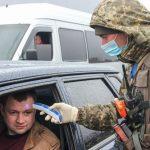 Прикордонники назвали умови, за яких українців з ОРДЛО пускатимуть на підконтрольну територію без самоізоляції